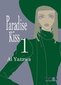 paradise_kiss_ai_yazawa