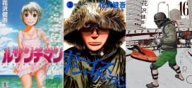 Zona Manga – Especial Kengo Hanazawa: sus otros mangas, película y serie de TV