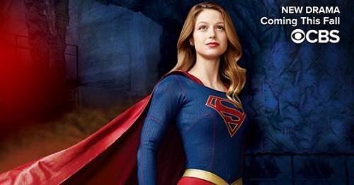 Banner de Supergirl