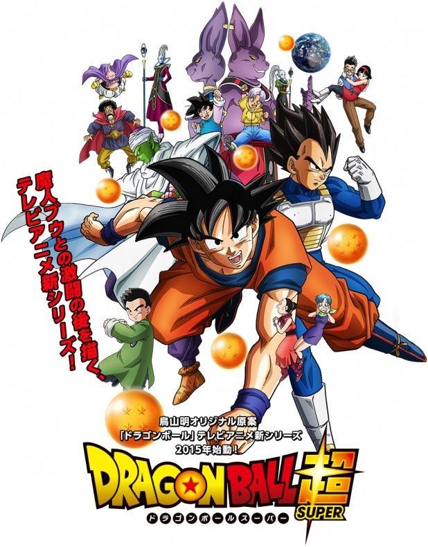 Dragon-Ball-Super_promo
