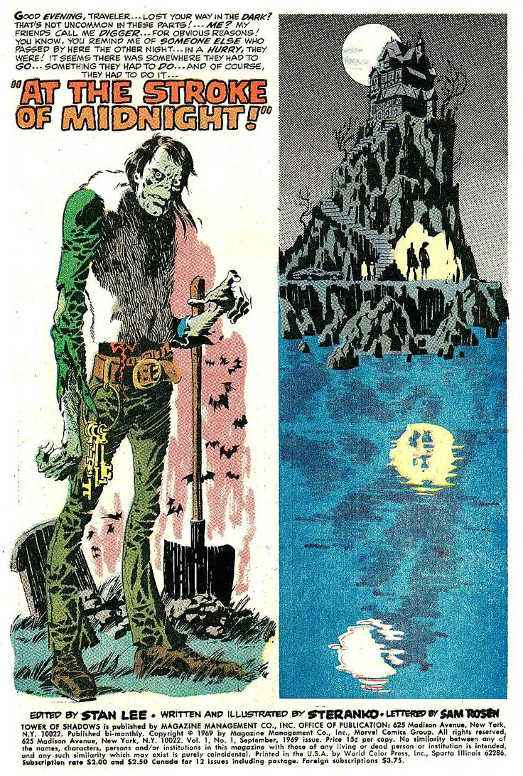 Tower-of-Shadows_Steranko_Marvel_page01