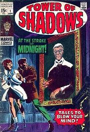 TowerofShadows01_Steranko_Marvel_cover
