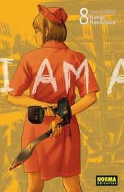 I_am_a_Hero_08_04