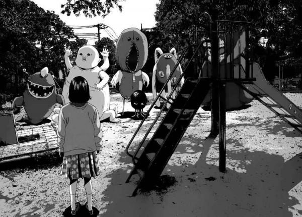 Esta imagen representa la misma escena que la reproducida en la imagen del encabezado, pero desde la perspectiva del mundo interior de Hiromi.