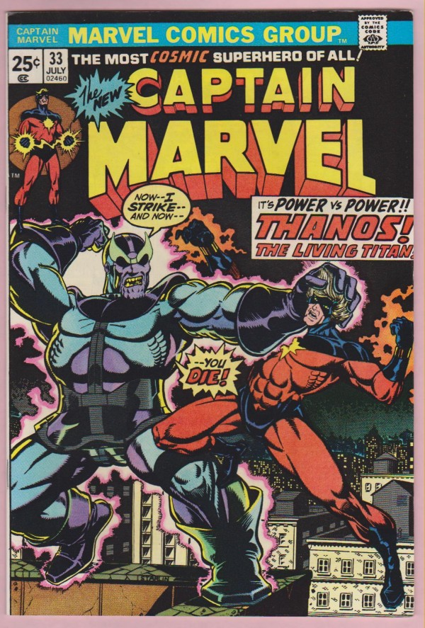 captain_marvel_33_nm-