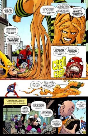 Marvel_Zombies_Return_1