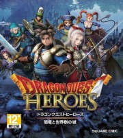 Dragon_Quest_Heroes_cover_art