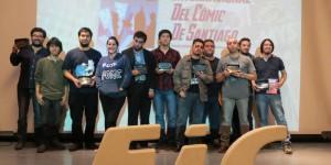 premios_fic_santiago