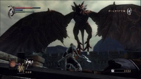 Demon_Souls_Screenshot