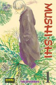 Mushishi_01_01