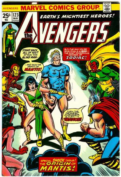 Avengers_Vol_1_123