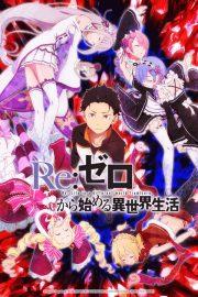 poster_re_zero
