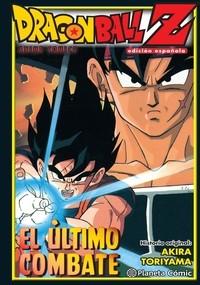 portada_dragon-ball-z-el-ultimo-combate