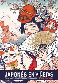 portada_japones_vinetas