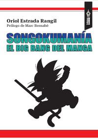 portada_songokumania