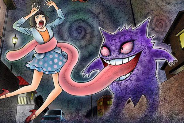 Ilustración de Junji Ito para la franquicia Pokemon