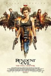 poster_resident_evil_the_final_chapter