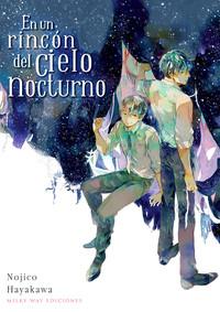 portada_en_un_rincon_del_cielo_nocturno