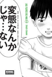 Flores_Mal_2_Shuzo_Oshimi