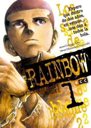Rainbow_01_00