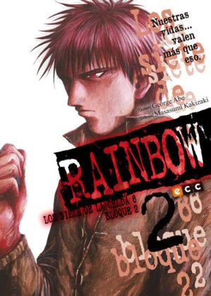Rainbow_02_00