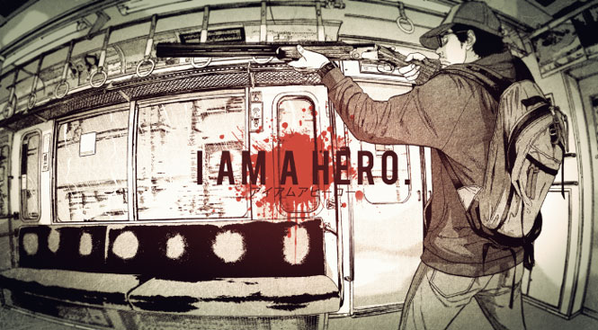 i_am_a_hero_logo