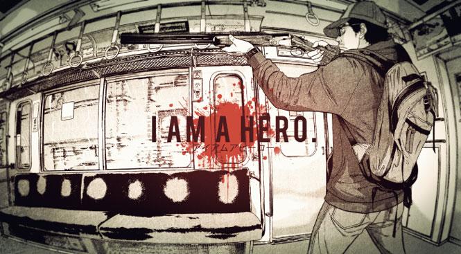 i_am_a_hero_logo