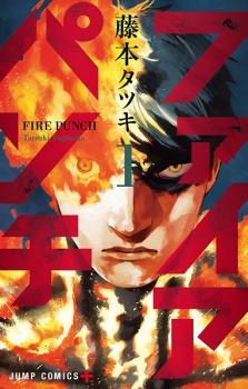 manga_norma3
