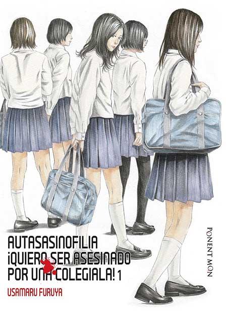 Autasasinofilia_1_Furuya.jpg