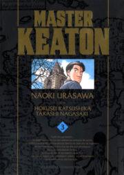 Master_Keaton_3_Naoki_Urasawa