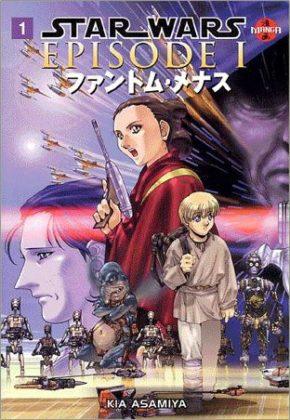 Star_Wars_Manga_Episodio_1_1