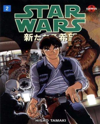 Star_Wars_Manga_Episodio_4_2