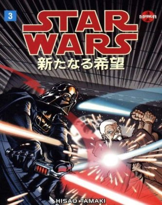 Star_Wars_Manga_Episodio_4_3