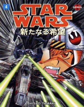 Star_Wars_Manga_Episodio_4_4