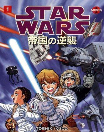 Star_Wars_Manga_Episodio_5_1