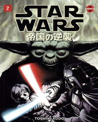 Star_Wars_Manga_Episodio_5_2