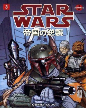 Star_Wars_Manga_Episodio_5_3