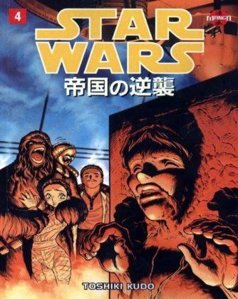 Star_Wars_Manga_Episodio_5_4