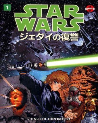 Star_Wars_Manga_Episodio_6_1