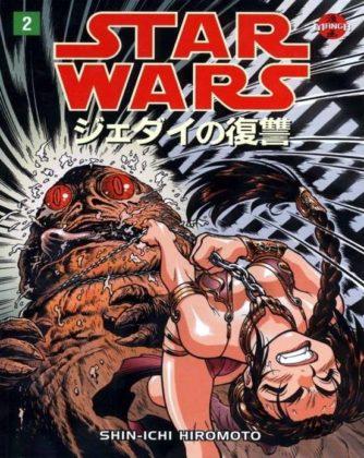 Star_Wars_Manga_Episodio_6_2