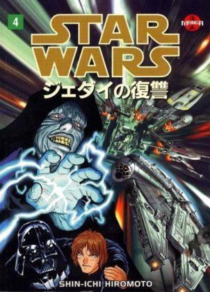 Star_Wars_Manga_Episodio_6_4