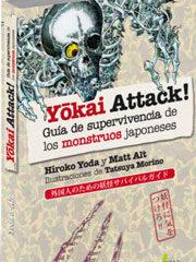 yokai_attack