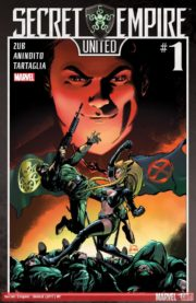 Portada final de Secret Empire United