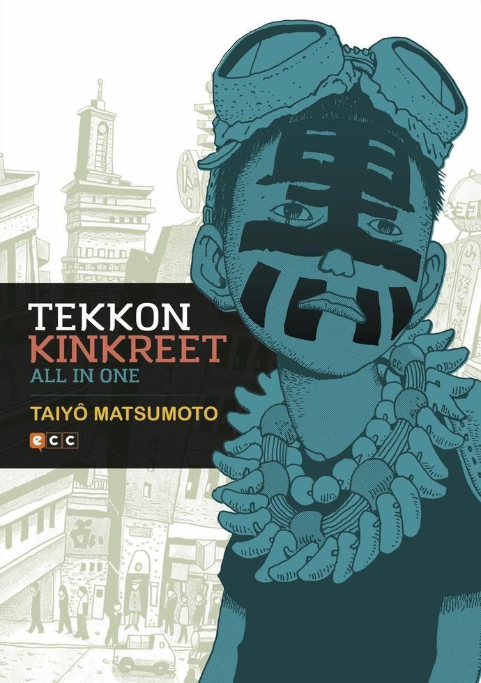 Tekkon_Kinkreet_Matsumoto