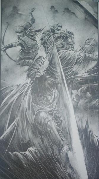 Bestiarius_3_Arthur_Pan_Galahad