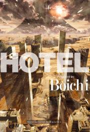 Hotel_Boichi_Portada