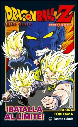 dragon_ball_z_anime_comic_batalla_extrema_portada