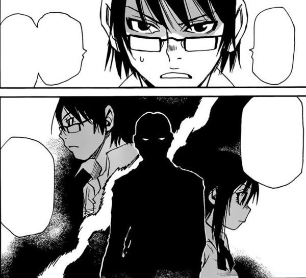 Desaparecido_3_Satoru