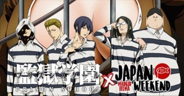 prisonschool.jpg