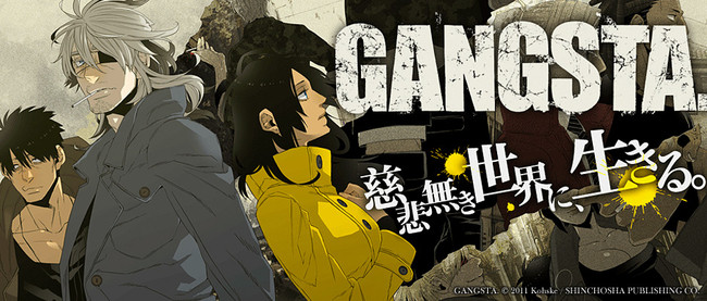 Gangsta_milky